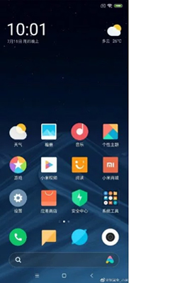 Android 10 (MIUI)